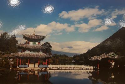 סין 2