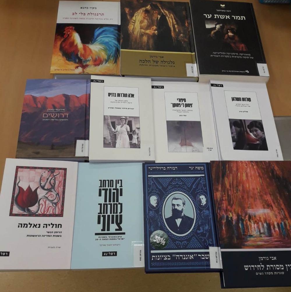 ed-books1