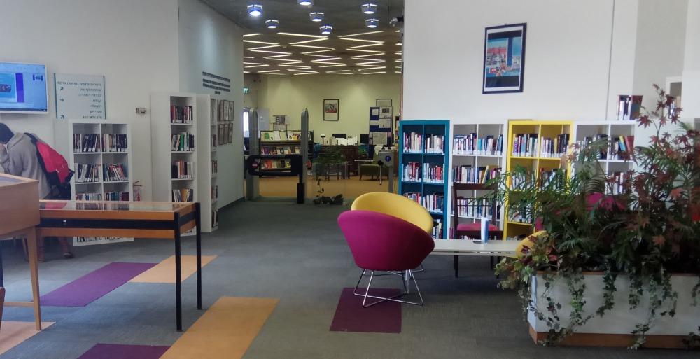 תמונה של הספרייה